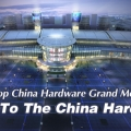 China Hardware Fair
